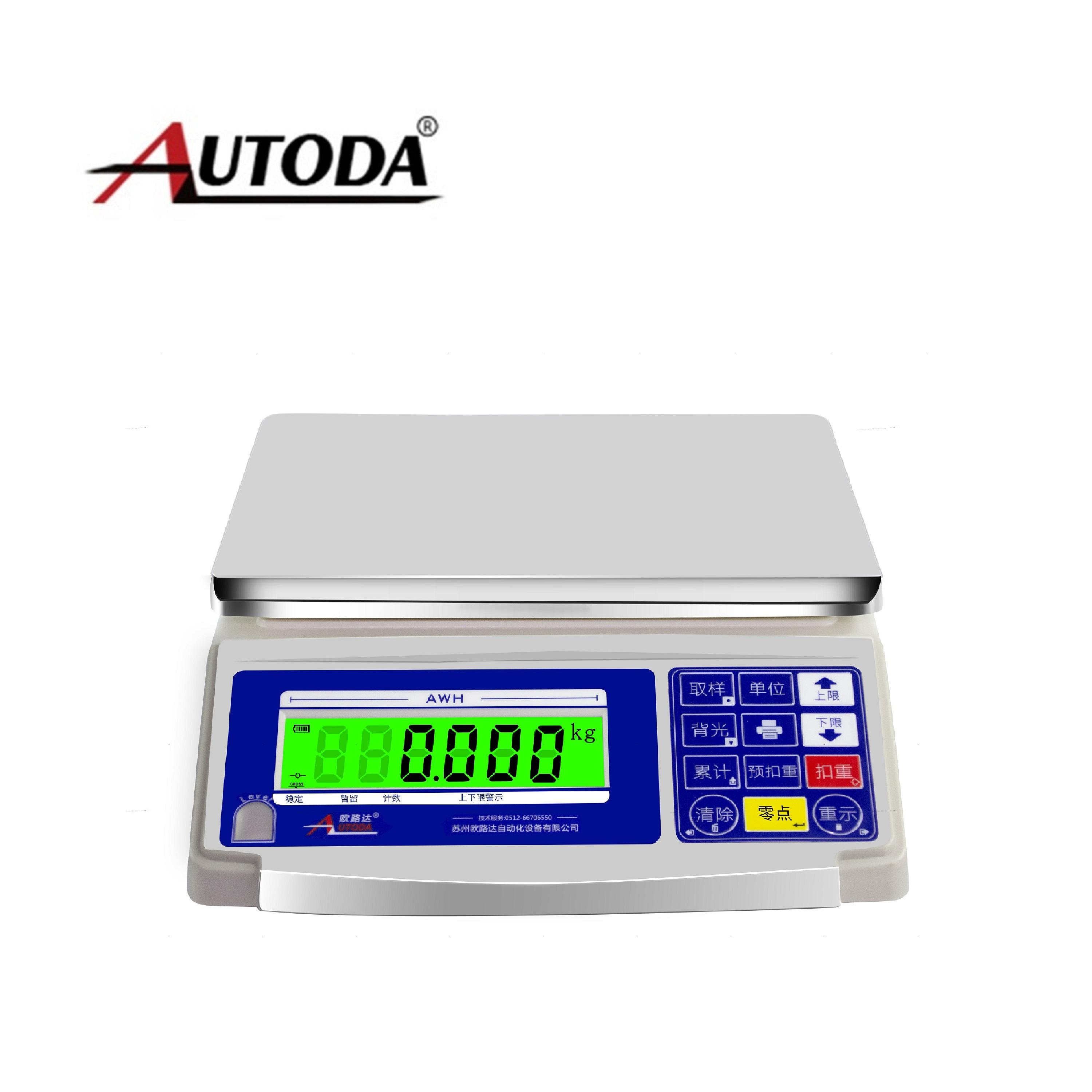 Autoda ERP LCD display digital electronic weighing scale