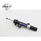Guangzhou Frey Auto Parts Front Left Shock Absorber/Damper Suspension Series OEM 31316784917/31316790439/31316790045/31316784917