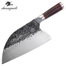 8 Inch High Carbon 5CR15MOV Steel Chef Kitchen Butcher Knife