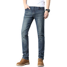 Fashion Wholesale Men's Turkish in Jeans