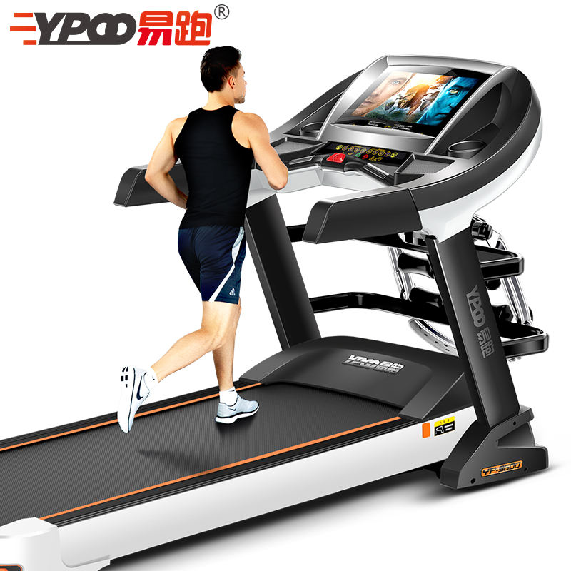Cheap price BIg screen Home use Gym fitness exercise running machine treadmill sports motorized treadmill