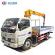 DAFC 3 to 4 tons hydraulic mobile truck mounted crane