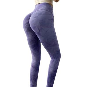 CustomTie-Dyed Nude Yoga Pants Quick-Dry Running Gym Workout Leggings