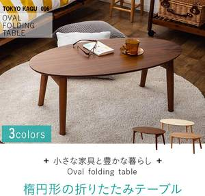 Coffee Table Folding Coffee Table Folding Suppliers And Manufacturers At Alibaba Com