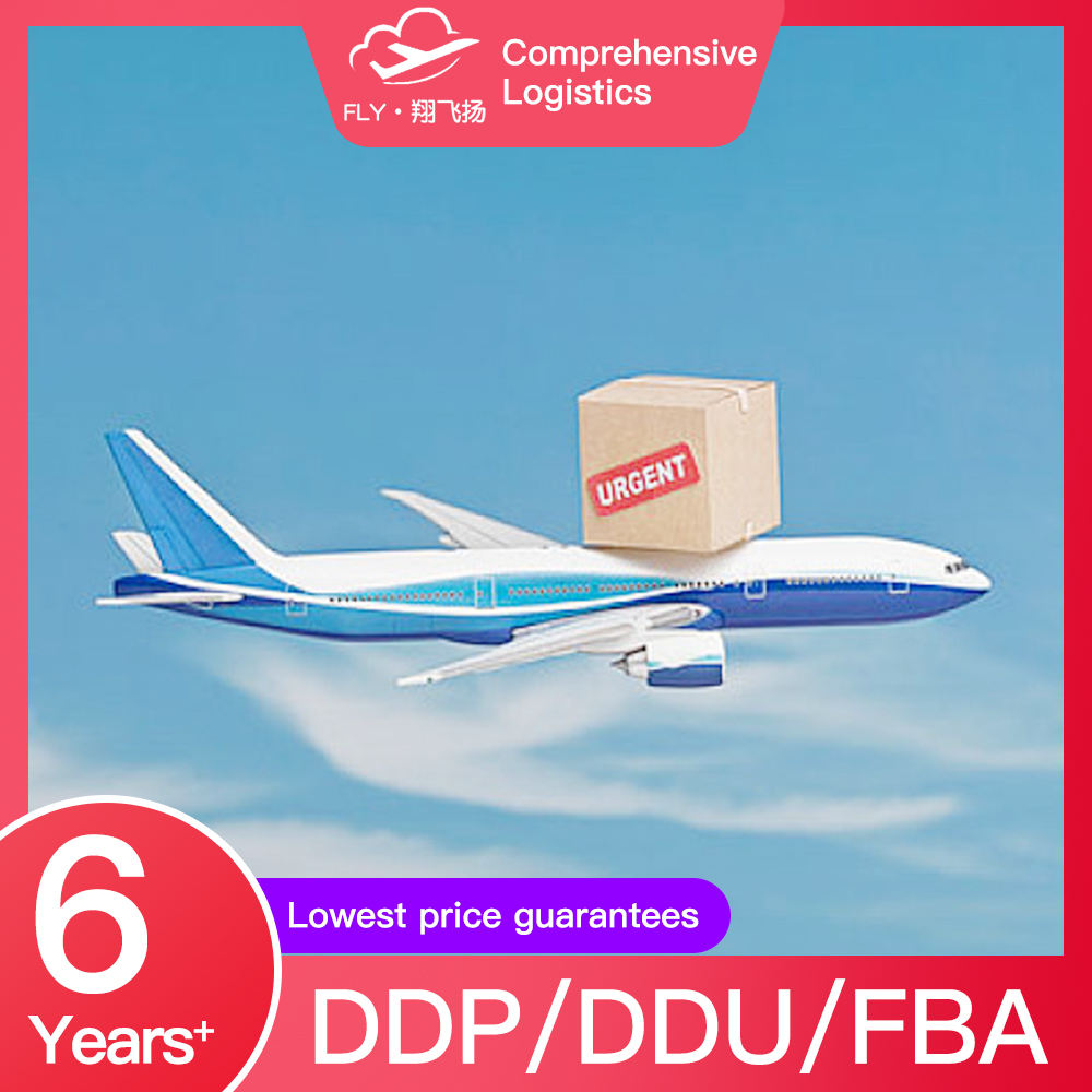 The cheapest and fastest air freight service from China to the United States to uk your trusted freight forwarder,