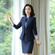 Long-sleeved Slim Fit Women's Suit Autumn Winter Trousers Suit Business Workwear Suit