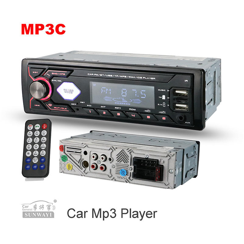 New Private Tooling 1 Din Bluetooth 2 USB Port TF Card 4 Color Backup LCD Display 4 RCA Output Car FM Radio MP3 Stereo Player