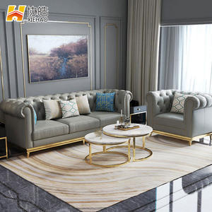 New Lovely design Modern fashion sofa, couch living room sofa, furniture living room sofa sets