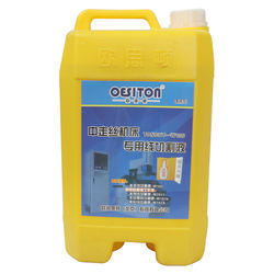 Metal Cutting Fluid  Oil Lubricant Grease Concentrated Solution  For Stainless Steel