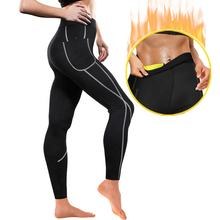 Womens thermal thigh slim waist trainer leggings weight loss hot neoprene sauna sweat body shaper
