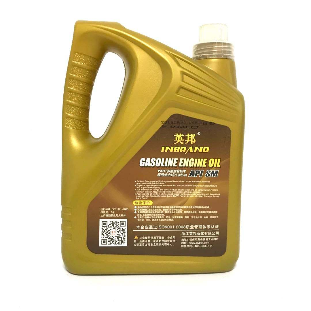 4 Liter Pack SM 5W40 (B grade) Inbrand Top Full Synthetic gasoline oil motor oil lubricant wholesale