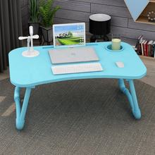 Foldable wooden small lazy laptop tea table stand desk for bed with card slot + cup holder + USB port + light + fan + slip mat
