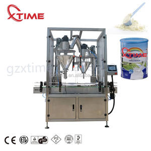 Milk powder production line small milk processing line