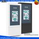 ARMS1347FLS China factory outdoor electronic indoor Waterproof Guard advertising monitor kiosk