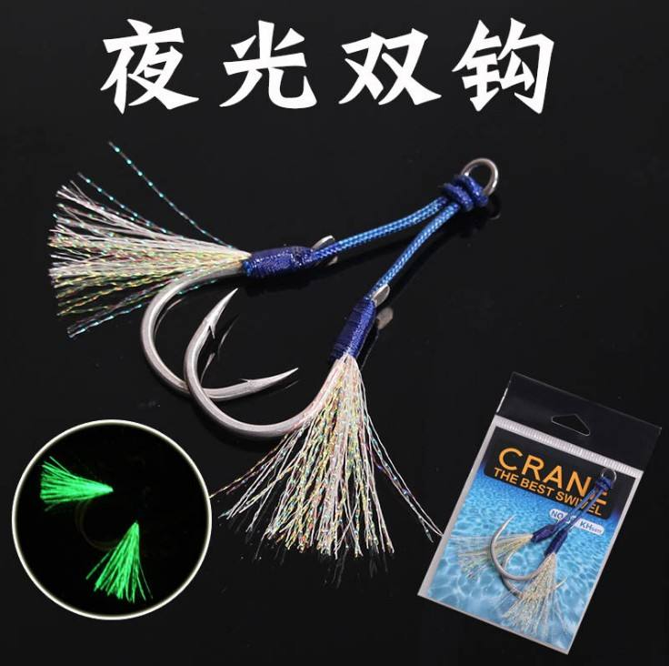 Jig Double Assist Jigging Fishing Hook With Imported Line jigging assist trolling fishing hooks