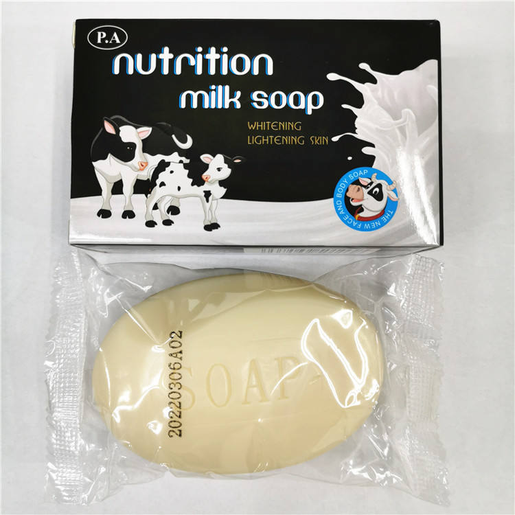 100g 125g China supplier good quality whitening milk soap