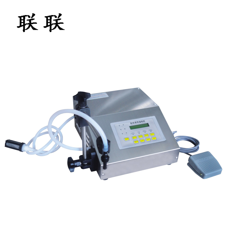 HZK-160 Small Economy Digital Control Pump Numerical Control Liquid Filling Machine with