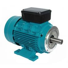 0.75kw 1hp single phase electric induction ac asynchronous motor
