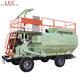 China lawn care highway green diesel ce hydroseeding for greening grass mulching machine