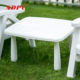 modern design small portable space saving short leg white beach outdoor picnic tea coffee end table