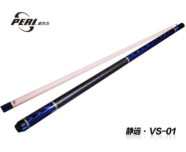 peri cue VS-01 hard maple pool cue stick billiards