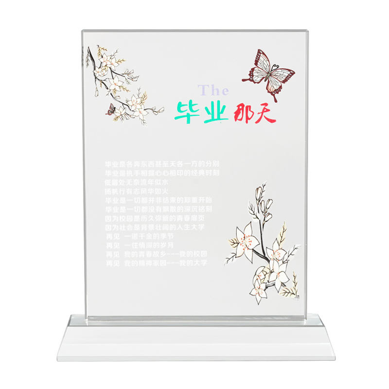 Customize Fashionable Souvenir Cheap Plaque Blank Award Crystal Glass Shield Shape Paperweight