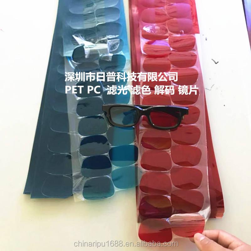 RealD 3D 3 d glasses The lens film IMAX3D glass lens The lens film