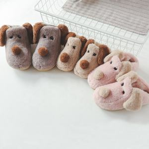 Animal shaped slippers cartoon house shoes dog bedroom slippers