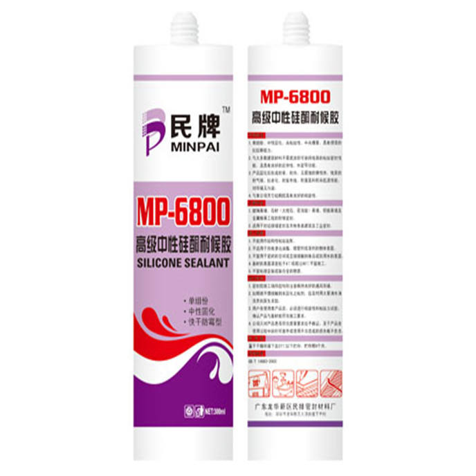 Repair adhesive shoe goo renault glue sealant remover glue from sticker pop up machine