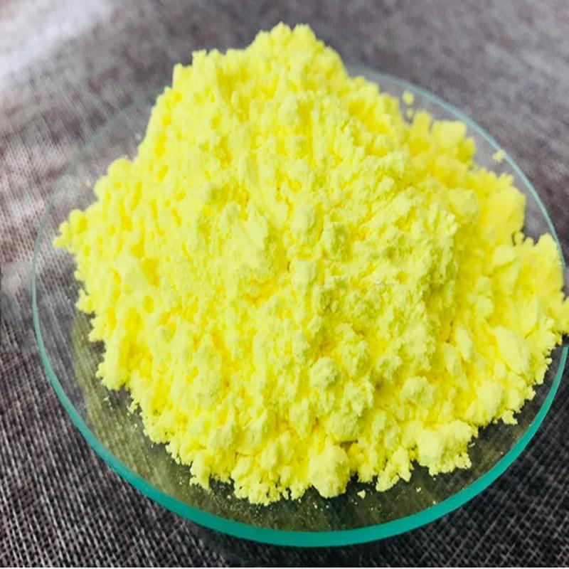 Rubber Accelerator TMTM (TS), Tetramethyl thiuram monosulfide, CAS 97-74-5