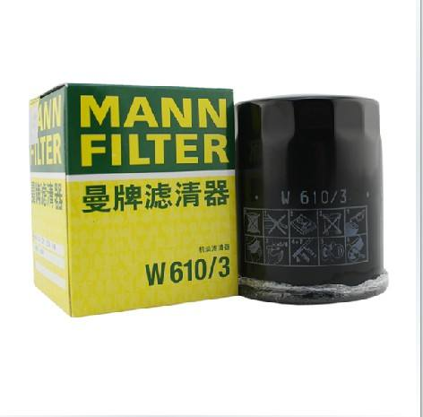 Germany Original MANN Oil Filter W610/3 With Certificates Verified Supplier for MITSYBISHI OEM F32Z6731A VA30A4000103
