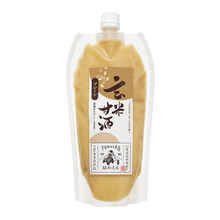 Brown rice sweet bulk Japan sake wine with no artificial food coloring and preservatives