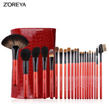 Professional Beauty Needs Personalised Cosmetic Makeup Brush Set