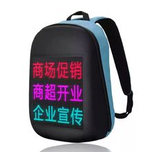 2020 popular used LED Smart Backpack Led Advertising dynamic Backpack With Display Screen