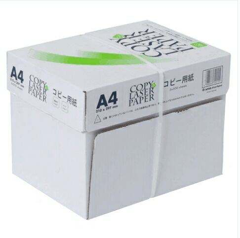 China factory cheap A4 paper 70 80 gsm paper