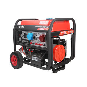 Made In China Senci Generator Portabl 5.5kw 6kva Generator