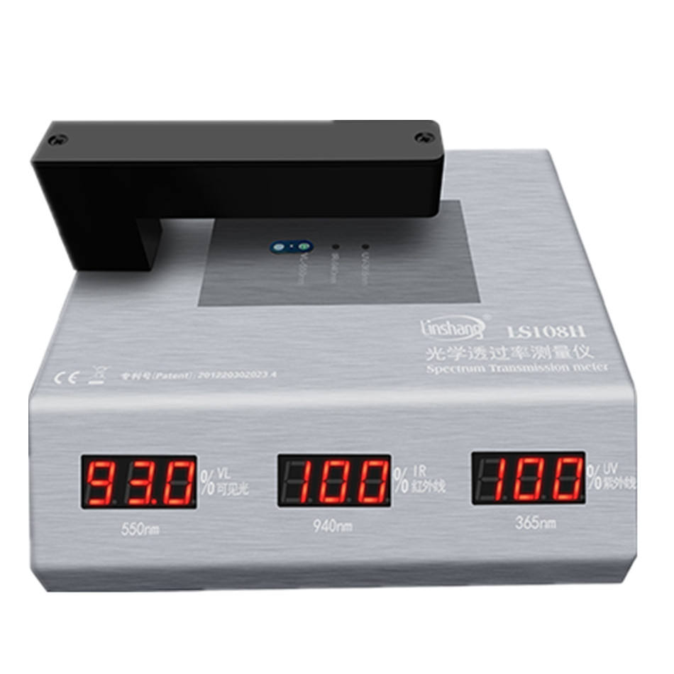 LS108H Spectrum Transmission Meter with UV IR Light Transmittance Tester 3 in 1 function Glass Transmission Meter