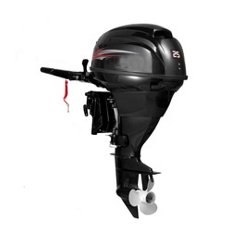 Cheap Outboard Motor for Boat