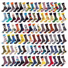 Creative Cotton Popular Logo Men Women Socks Tube Skateboard Lovers Casual Happy Socks