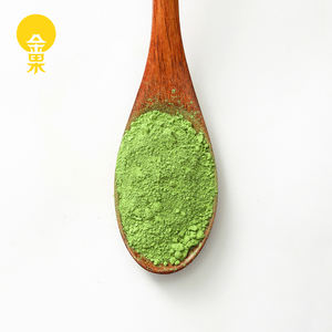 Free Samples New EU Certified Private Label 50g Ceremonial Matcha Powder Green Tea Extract Powder