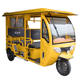 Electric Passenger Tricycle For Adults Passenger Tricycle Rickshaw Electric