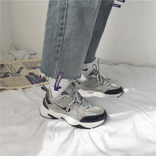 Low Price Big Dad Brand Triple S Trainer Sneakers For Men and Women