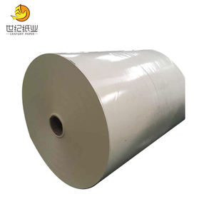 Cup Stock Paper Board Paper Cup Board
