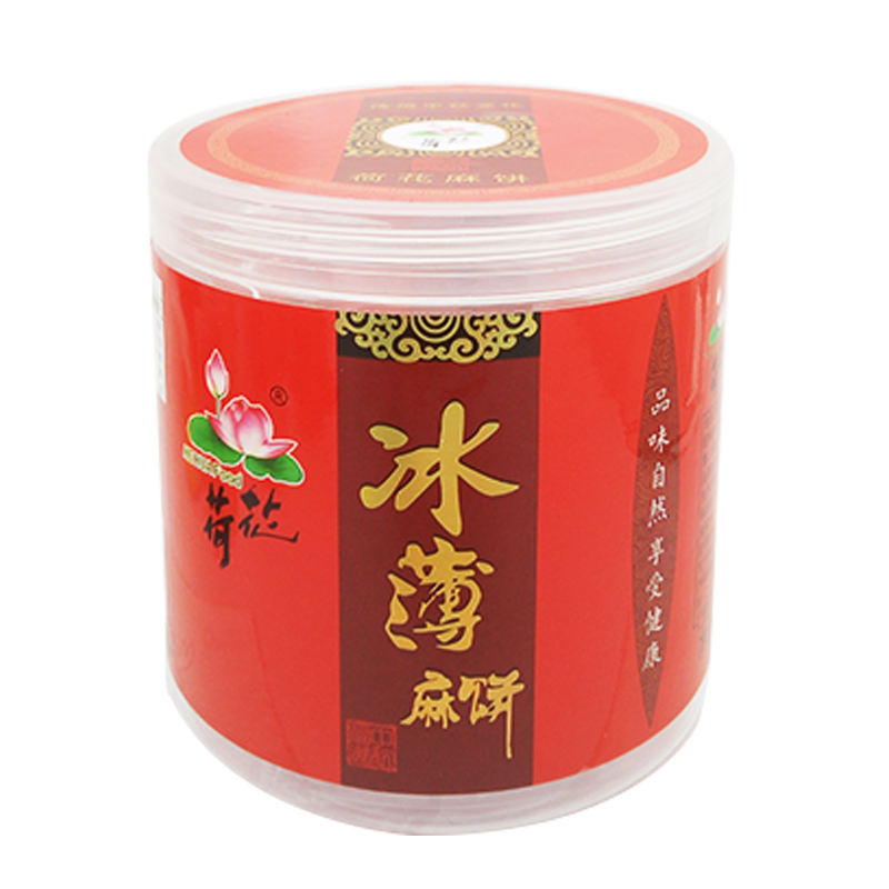 Sesame sandwich cake health food chinese snack 400g/box