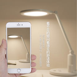 Chigo LED desk lamp eye protection desk primary school students and children's learning dormitory bedside plug-in writing readin