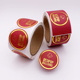 Custom Adhesive Label Business Number Gold Foil Sticker