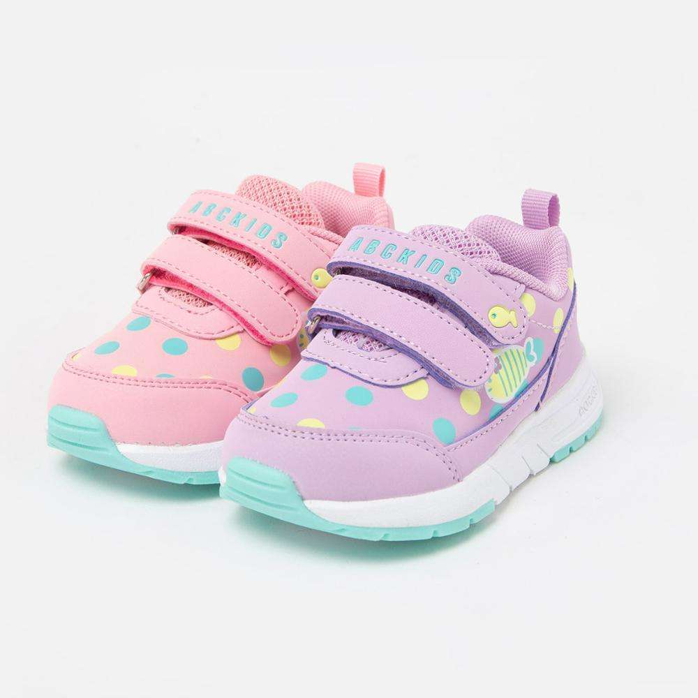 ABC KIDS New Children Pretty Cute Baby Shoes Stylish Kids Shoes Girls Children