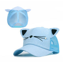 Cute Disney girl animal shape clip hat factory wholesale custom Mickey  kids  cap hat children