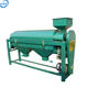 Grain rice Cleaning Machine Black Bean Polisher small rice whitening and polishing machine