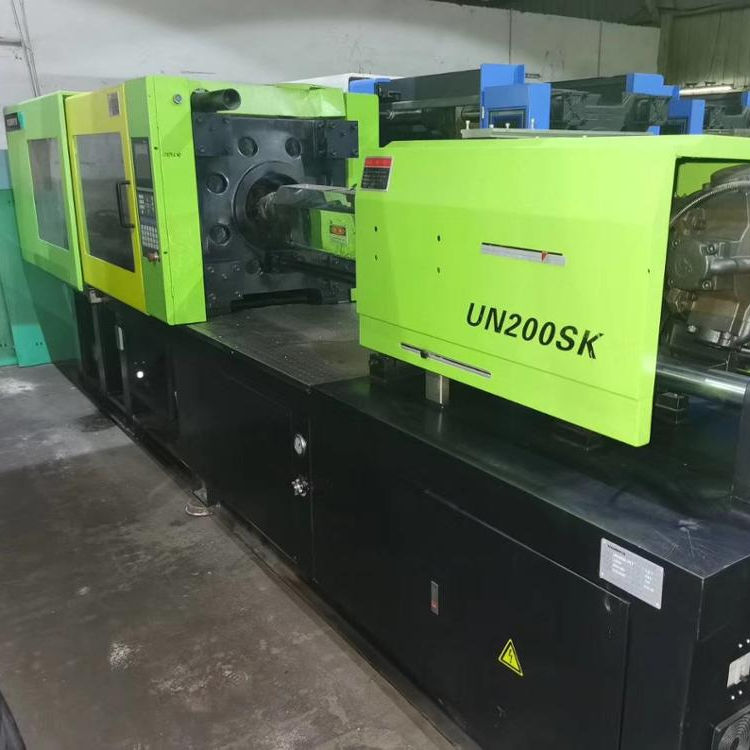 YIZUMI 200 ton PET preform making plastic injection molding machine
